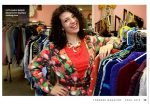 Aaliyah, Barbizon St. Louis grad, opened a local fashion boutique