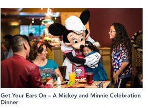 "Barbizon alumni and sisters Victoria and Carlene booked the ""Get Your Ears On Celebration"" campaign for Disneyland"